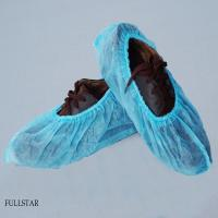 China Shoe Cover (F-403) wholesale