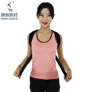 China Wholesale Custom Logo Neoprene Adjustable Shoulder Support Body Humpback Brace Back Posture Corrector For Men And Women wholesale