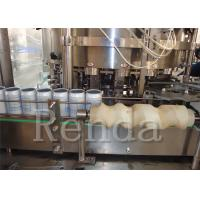China Carbonated Can Filling Machine Electric Driven Beverage Soda Bottling Equipment wholesale