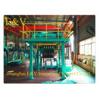 China 8-35 mm copper continuous casting machine for copper rod make wholesale