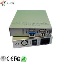 Buy cheap 10G Fiber Ethernet Media Converter Standalone SFP+ to UTP 10G Media Converter from wholesalers