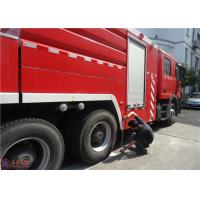 China 39 Ton Water Tower Fire Truck Imported Chassis Full Authorized Total Mass 31000KG wholesale