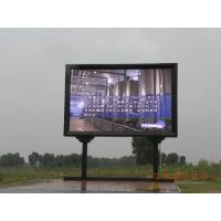 China 1R1G1B P16mm Outdoor Advertising LED Display Steel / Aluminum 20 x 20 wholesale