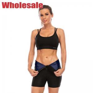China Three Rows Hook Body Shaping Yoga Pants XXL 3XL Shaping Workout Leggings wholesale