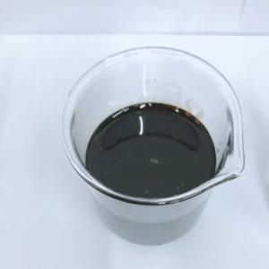 China Liquid Amino Acid Organic Fertilizer Chelated Calcium Magnesium wholesale