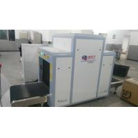 China Break Bulk Cargo X Ray Machine , Safety Dual Energy X Ray Security Systems wholesale