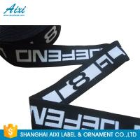 China Jacquard Elastic Waistband Woven Elastic Tape Printed Logo Men's Underwear wholesale