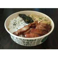 Buy cheap 26oz disposable paper soup bowls  for Takeaway Food Rice Meat Contain from wholesalers