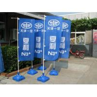 China Business Outside Advertising Banners Signs , Vertical Advertising Flags On Pole wholesale