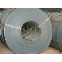 China Q195, Q215, Q235, SS400, SAE 1006 SAE 1008 Mill & slit edge Hot Rolled Steel Strip / Strap wholesale