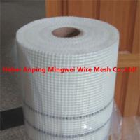 China 120g alkali resistant fiberglass mesh for building material wholesale