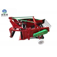 China High Efficiency Agricultural Harvesting Machines Groundnut Combine Harvester wholesale
