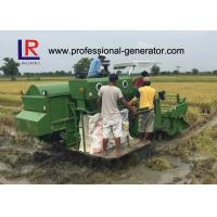 China Longitudianl Axial Flow 88HP Rice Combine Harvester with Water Cooling 4 Cylinder Engine wholesale
