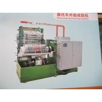Quality Professinal Rubber Machinery , Motorcycle Tyre Forming Machine for sale
