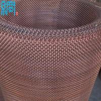China Copper Crimped Wire Mesh (ISO9001 Factory) wholesale