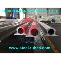 China TORICH Non Alloy Seamless Special Steel Pipe Omega Tube Material 20G For Boilers,Omega Tube wholesale