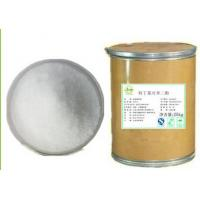 China food grade Lyphar Supply Hot Sell T-Butyl Hydroquinone TBHQ wholesale