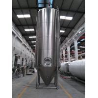 Wholesale 300 L Beer Fermenter For Fermenting , Beer Fermentation Tanks from china suppliers