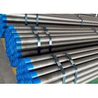 China High Tensile H22 8 Meter Water Well Drill Pipe wholesale