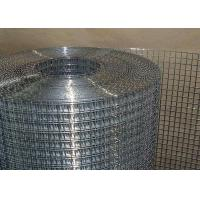 China 1/4 inch Building Material Galvanised Mesh Roll , Heavy Gauge Welded Wire Fence Panels wholesale