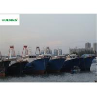 China Epoxy Anti - corrosive Antifouling Coating Liquid Boat Bottom Paint wholesale