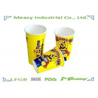 China Cold Paper Cups 16 Ounce  Yellow / Blue Cartoon Logo Printed wholesale