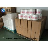 Buy cheap Protective Bag Packing Material Air Cushion System PE Roll Thickness 25 / 30 / 35um from wholesalers