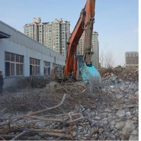 China Hydraulic Concrete Pulverizer / hydraulic Demolition pulverizer Secondary demolition for 20T excavator made in China wholesale