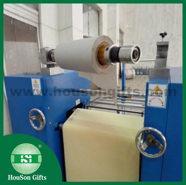 second ribbon printing machine