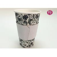 China 12oz White Coffee Sleeves Offset Paper With Logo Single Wall Paper Cup wholesale