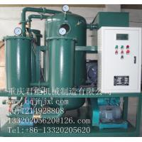China waste Lubricating Oil Purify,Used cooking Oil Purification wholesale