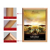 China A2 Size Golden Color Aluminium Snap Frames , Jewelry Advertising Snap Display Frames  wholesale