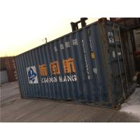 China Used 20ft Shipping Container / 2200kg Second Hand Sea Containers wholesale