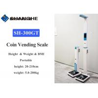 China Portable Ultrasonic Height And Weight Machine , 50HZ / 60HZ Health Check Machine on sale
