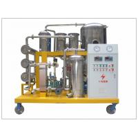 Quality COP Vacuum Used Cooking Oil Purifier for sale