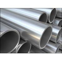Quality First class quality Chinese stainless steel hydraulic tubing for sale