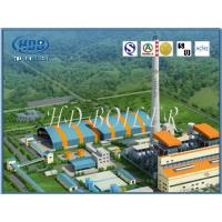China 130T / H Coal Fired Power Plant Boiler With Natural Circulation , High Efficiency wholesale