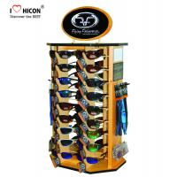 Buy cheap Shopper Marketing Sunglasses Display Commercial Wooden Sunglass Display Stand from wholesalers