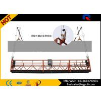 Quality Customized Aluminum Alloy Suspended Working Platform For Construction Building for sale