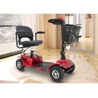 China 24V Mobility Scooter Wheelchair For Disabled Spray Steel Material DB-663 wholesale
