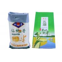 China 50Kg Biodegradable Fertilizer Soil Packaging Bags With Logo Printing wholesale