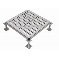 Used Computer Room Floor Tiles : Fire proof perforated raised floor with grid shaped