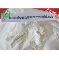 China Pharmaceutical Weight Loss Powder 1 ,3-Dimethylpentylamine Hydrochloride DMAA wholesale