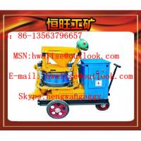 Quality PZ-5B (7B, 9B) shotcrete machine for construction or mine for sale