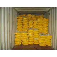 Quality Mg Sulphate Chemical Fertilizer For Agriculture , Broadcast Or Foliar Spraying for sale