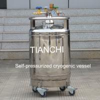 China TianChi YDZ-200 self-pressured cryogenic vessel price in RU wholesale