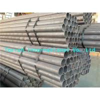 China 50mm Wall thickness Carbon Steel Tubes for General Structural Purposes wholesale