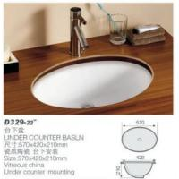 China Under Counter Ceramic Wash Basin (D329) wholesale
