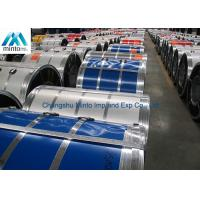China 3005H26 Pre Painted Aluminium Coil 304 Stainless Steel Coil Embossed Surface wholesale