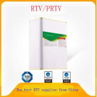 Buy cheap RTV Silicone Rubber Adhesive glue Anti-pollution Flashover Coating from wholesalers